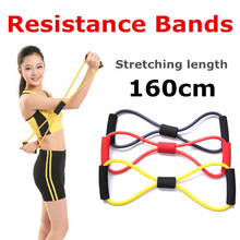 Women Resistance Training Bands Tube Workout Exercise for Yoga 8 Type Fashion Body Building Fitness Equipment