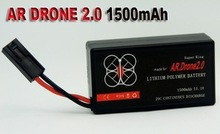 1500mah 11.1V LIPO battery,upgrade Parrot AR.Drone 2.0 App-Controlled Quadcopter