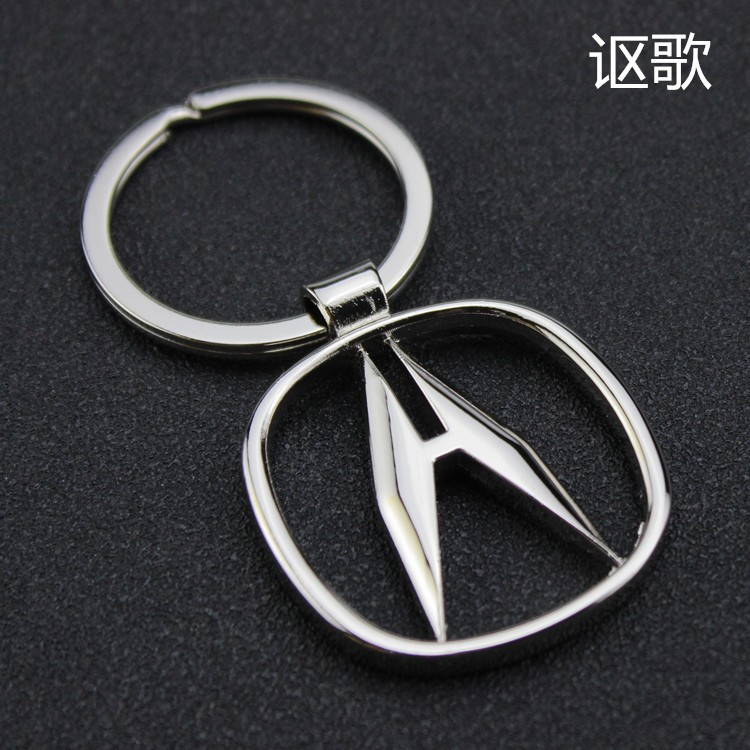 Cheap Acura Tl For Sale: Popular Acura Key Chain-Buy Cheap Acura Key Chain Lots
