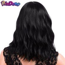DinDong 14 дюймов воды волнистый синтетический парик Омбре голубой красный розовые парики короткие черные волосы для женщин термостойкие волок...(China)