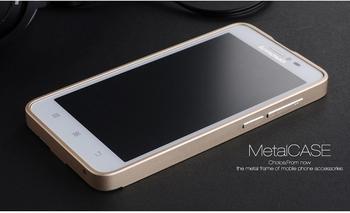Etui dla Lenovo S850 Metalowe, najnowszy design