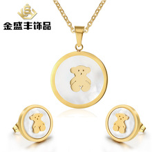 2015 shell surface Cubs jewelry  pendant necklace earring Jewelry Sets earrings collares mujer Pendientes tousingly bear jewelry(China (Mainland))