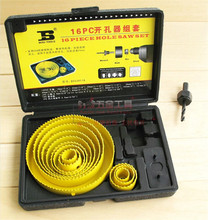 Free Shipping High Quality  Harden 16pc hole saw bit kit holesaw  3/4″ to 5″  Coated Drill Bit Wood Holer Cutting Tool