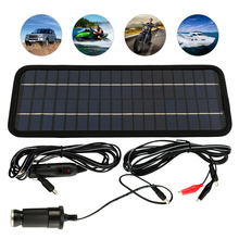 2015 Multi Purpose Portable Solar Panel Battery Charger 12V 5W boat Motorcycle Phone Car Charger Solar Cells(China (Mainland))