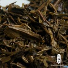 Free Shipping Cheong Tai Yi Chang 8 years old Puer tea raw cake Long Rui Ma
