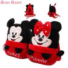 Cool! New 2015 Mickey and Minne Kid Bag Backpack Children School Bag For Girl Boy Student School Backpack Mochila Infantil(China (Mainland))