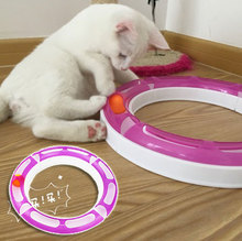 Новый весело кошка Pet и мяч игрушки чейз игры орбиты шары кошка игрушка