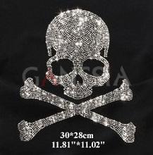 6pcs/lot Shiny skull hot fix rhinestone Heat transfer design rhinestone motif Embellishment for garment(ss-2043)(China (Mainland))