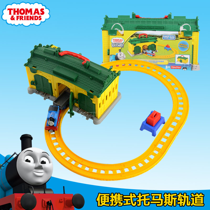 Thomas and friends of Portsmouth room suit alloy series of children's toy car garage(China (Mainland))