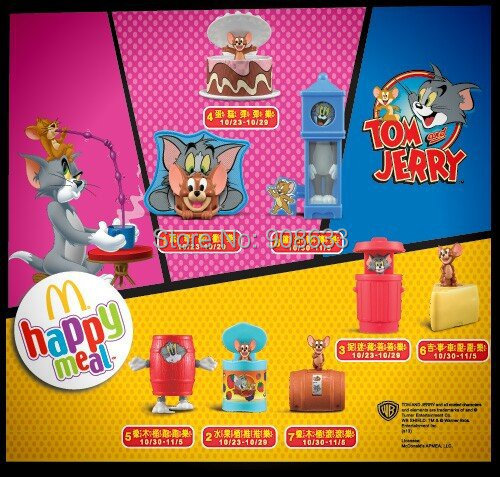 Mcdonald S Happy Meal Toys 2013 : Tom jerry mcdonalds happy meal toys complete sets