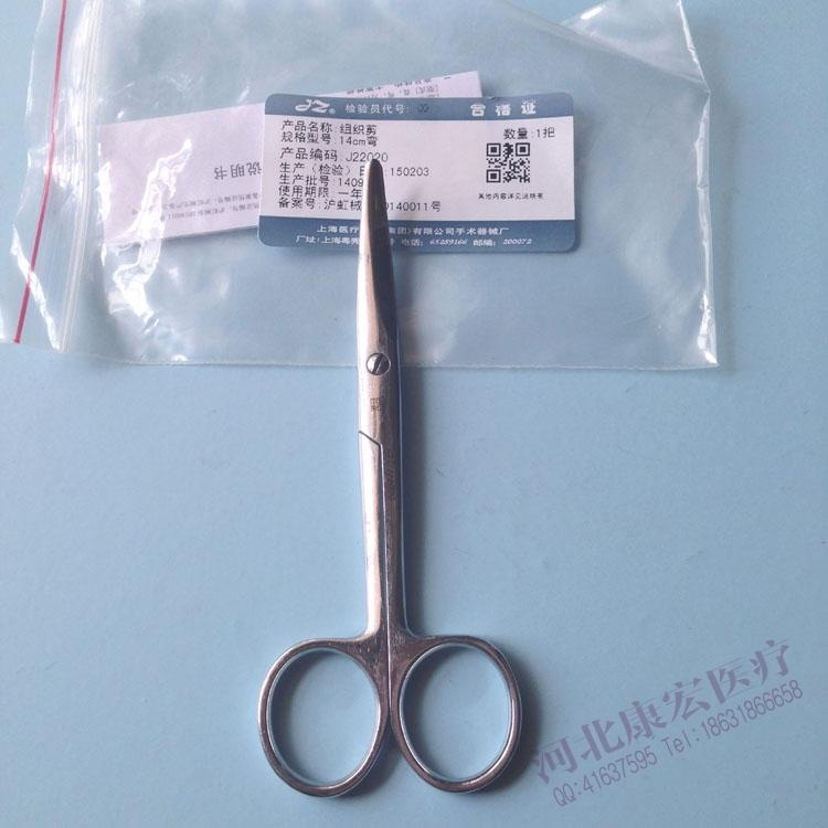 Stainless steel Surgical scissors Pet devices experiment with scissors Household scissors Tissue scissors Straight round/tip<br><br>Aliexpress