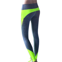 Sports pants For Female