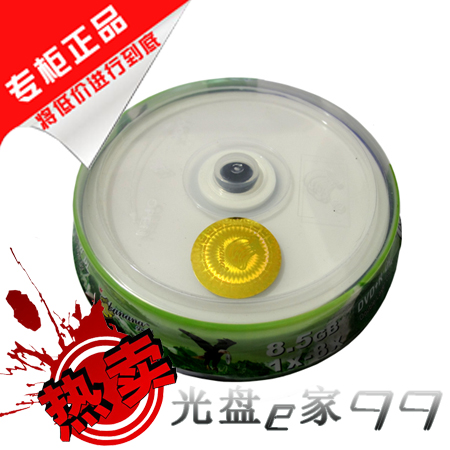 Banana large capacity can print CD DVD + R DL8.5 G 8 x can print blank CDS 10pcs/lot(China (Mainland))