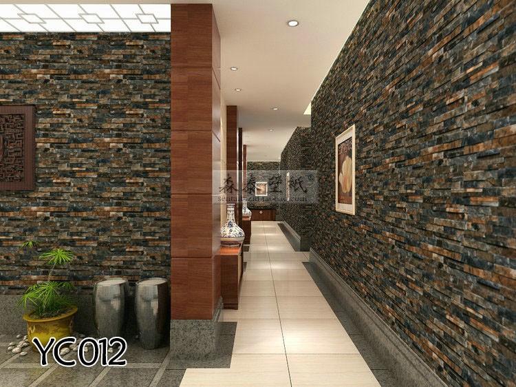 Selbstklebende Tapete Ziegel : 3D Stone Wall Living Room