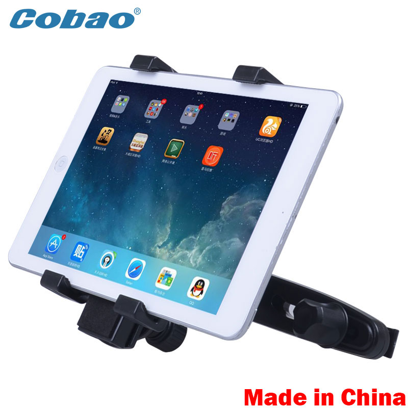 Cobao Car Back Seat Headrest Mount Holder for 7 8 inch small tablet iPad mini 1/2/3 Tablet SAMSUNG Tablet PC Stands(China (Mainland))