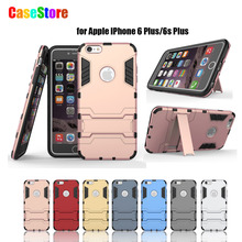 Heavy Duty Defender Impact Hybrid Armor Kick-Stand Case For apple iPhone 6 Plus iPhone 6s Plus 5.5″ Plastic Mobile Phone Cover