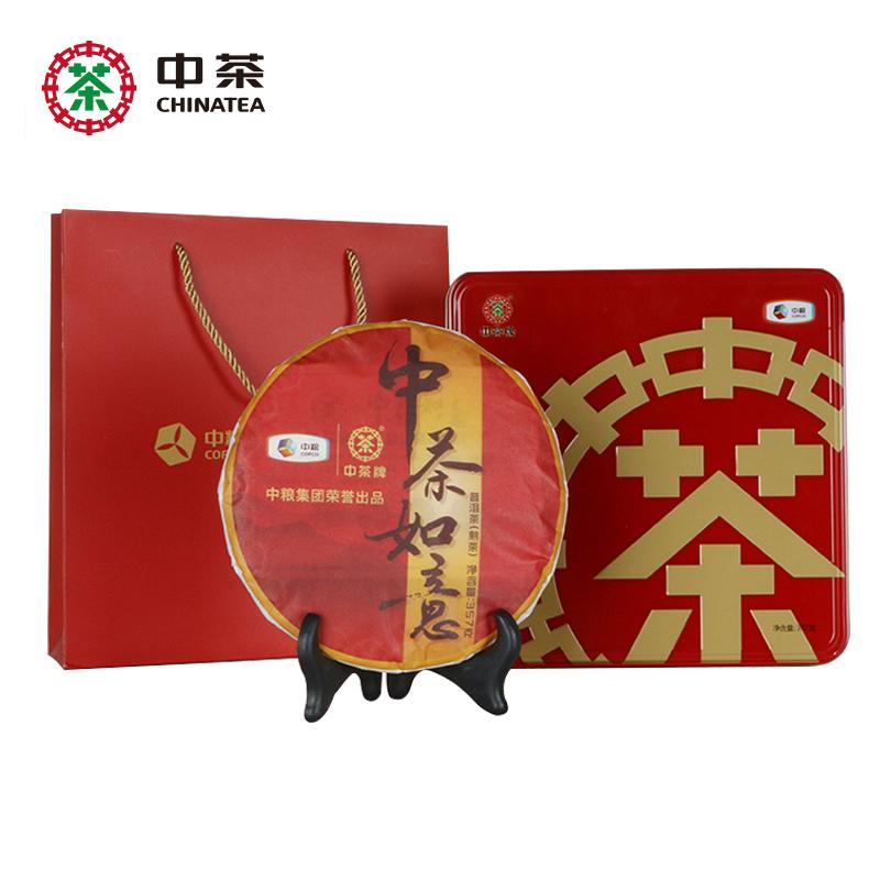 357g Te Shu Pu Erh Tea for Slimming Puer Tea Gift Fat Burning Pu Er Tea Weight Food Containers Buy Direct from China Zhong Cha(China (Mainland))