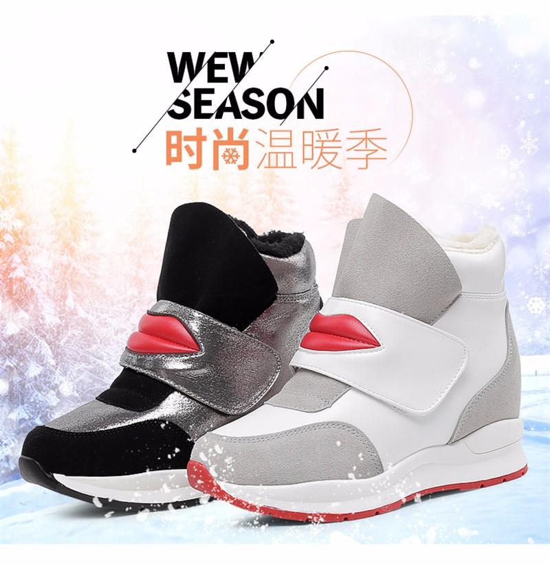 ซื้อ ขายร้อนรองเท้าส้นสูงรองเท้าลำลองเทนนิสFemininoแพลตฟอร์มตะกร้าF Emme 2016ใหม่Krasovki S Liponyผู้หญิงสาวลิ่มฮาราจูกุรองเท้า