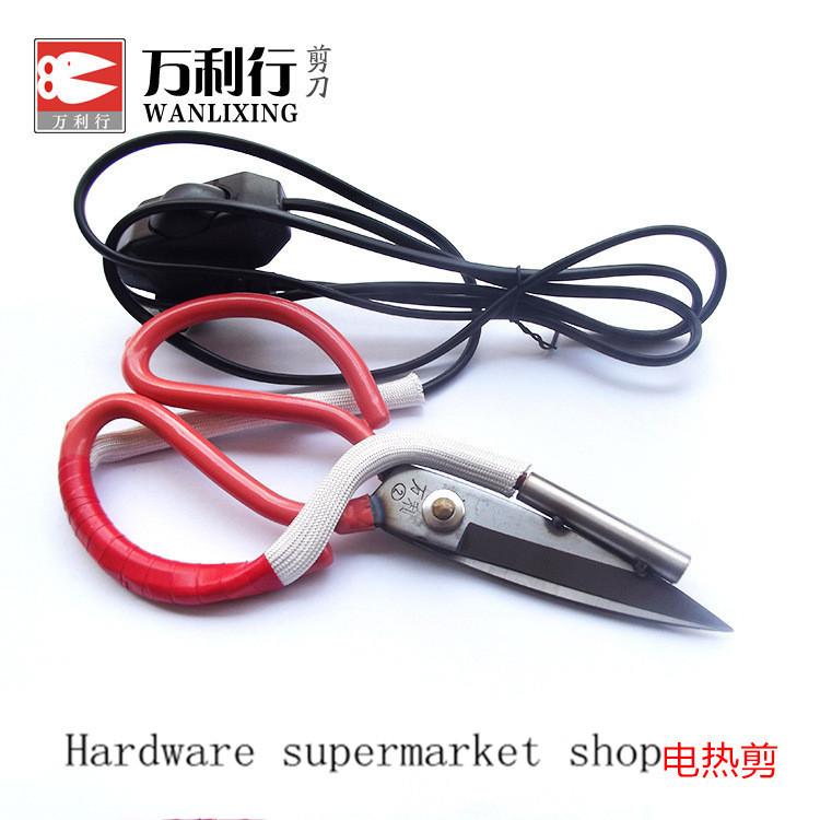 Compra cortador de calor online al por mayor de china - Calefaccion electrica opiniones ...