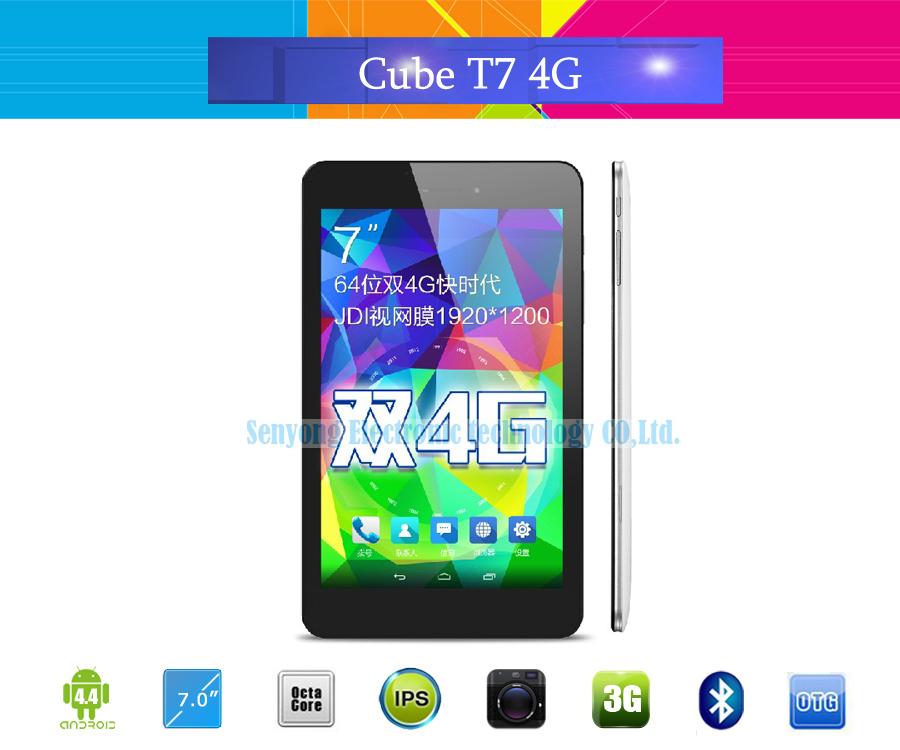 Купить Компьютер & сеть  Original Cube T7 4G FDD LTE MT8752 Octa Core Tablet PC 7
