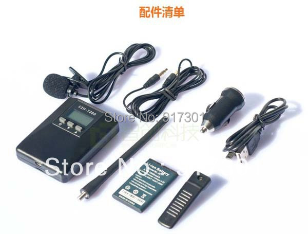 CZH-T200 0.2w Portable FM Transmitter radio broadcast Stereo/Mono Power adjustable For Tourism Driving School Meeting free ship