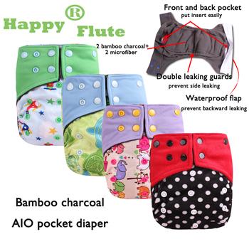 2015 NEW DESIGN! HappyFlute 1 pcs bamboo charcoal AIO cloth diaper insert sewed inside