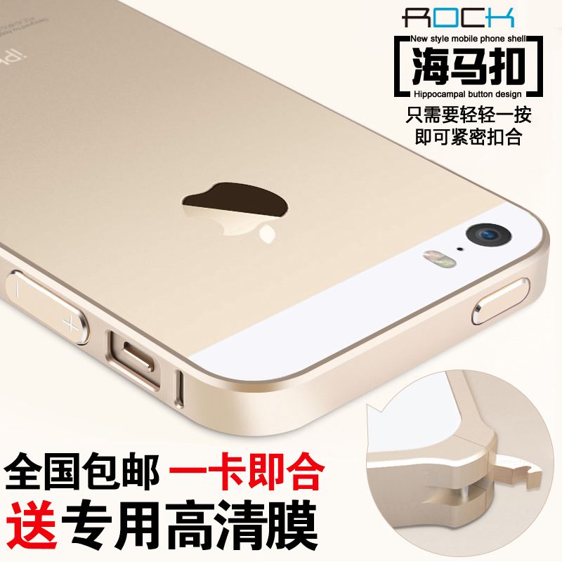 2015 Original ROCK Brand Cross Line 0.7mm Ultra-thin Aluminum Metal Bumper Case for Apple iPhone 5 5s Free Shipping High Quality(China (Mainland))