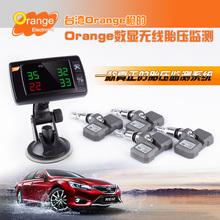 Оптовая 100% Новый Оранжевый Высокой Яркости СВЕТОДИОДНЫЙ Дисплей 4-х Колесный Автомобиль Беспроводной Шинах Система Контроля Давления TPMS P409S/F