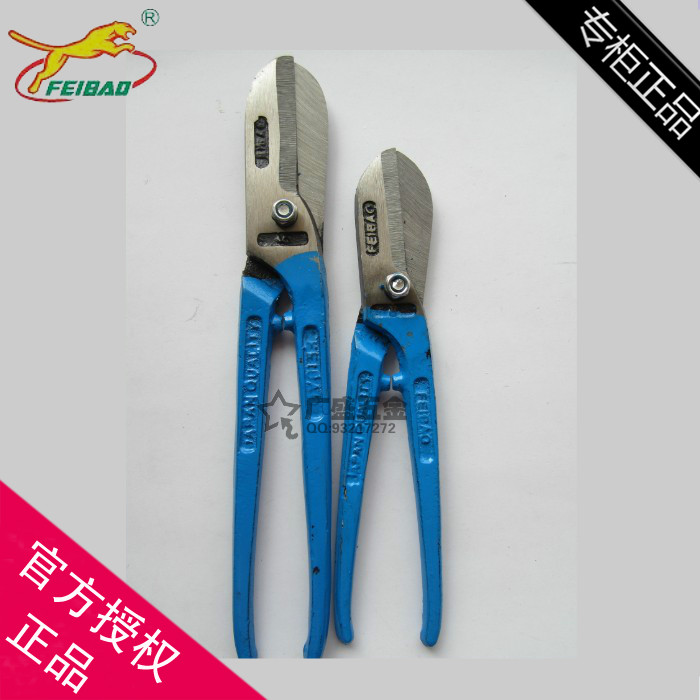[Store] Flying Leopard tools Feibao British Snips scissors snips iron mesh metal scissors<br><br>Aliexpress