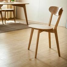White Oak Living Room Chair Original Design(China (Mainland))