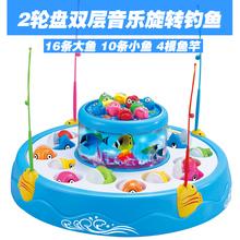 Детские игрушки Рыбалка игрушки serieschildren электрический магнитный двойной палубе бассейн рыбы игры Воспитания семьи на открытом воздухе дети игрушка в подарок 356