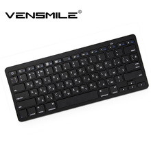 2015 Best keyboard with Russian English Portugal Ultra Slim Wireless Bluetooth Keyboard  For PC Ipad Laptop Tablet Smart Phone(China (Mainland))