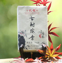 More than 20 years old health care Puer tea weight lose pu erh decompress pu'er brick Puerh the tea buy direct from china