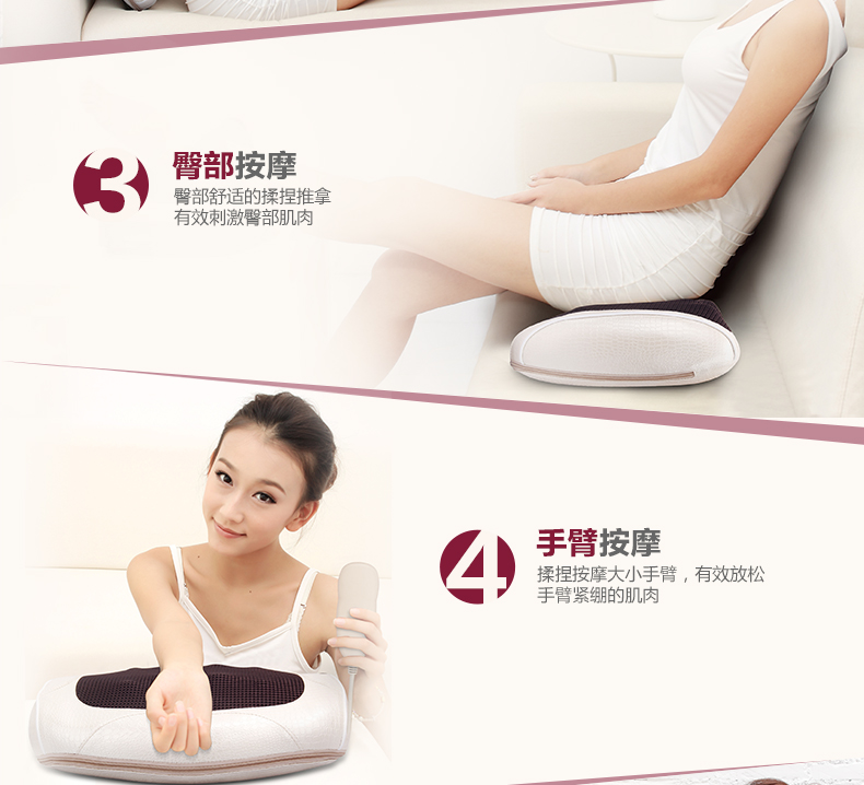 Personal Health Care Neck Butterfly Electric Massager for Back Pain Massager Pillow Instrument Lumbar Electric Household