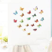 Magnet Wallpaper PromotionShop For Promotional Magnet Wallpaper - Butterfly wall decals 3dpvc d diy butterfly wall stickers home decor poster for kitchen
