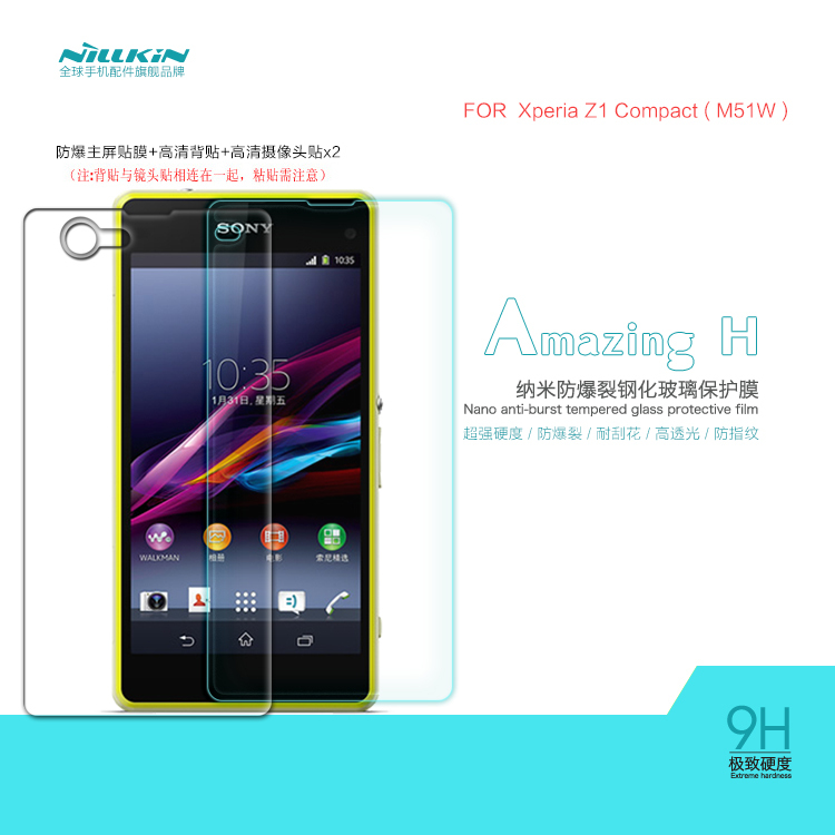 NILLKIN Amazing H Nanometer Anti-Explosion Tempered Glass Screen Protector Sony Xperia Z1 Compact(M51W),MOQ: - cellphone case Boutique discount store