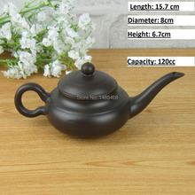 Tianmu Yixing purple sand art teapot long mouth pot lamp maker 120cc+1pcs 28cc small cup set