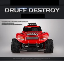 Buy High speed rc car BG1504 1:16 40km/hour 4wd 2.4GHZ rc car hobby remote control car short course racing truck,Off Road Truck for $72.00 in AliExpress store