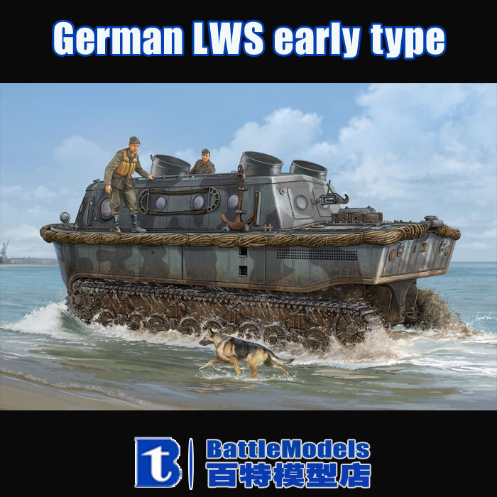 Hobby Boss MODEL 1/35 SCALE military models #82465 German LWS early type plastic model kit(China (Mainland))