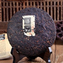 More than 30 years old Pu er tea Ripe Puer Tea China yunnan puerh  Pu'er Weight loss Green Food Health Care tea Freeshipping(China (Mainland))