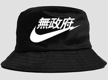 Unisex women hiking outdoor fisherman cap bob boonie cotton printed fishing brand bucket hat men hip hop sun hat black white(China (Mainland))