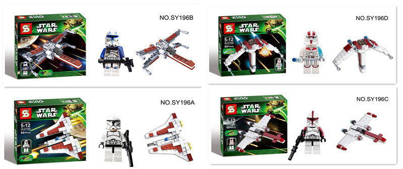 SY196 Star Wars Yoda four white soldiers Corps aircraft and aircraft assembled doll minifigures(China (Mainland))