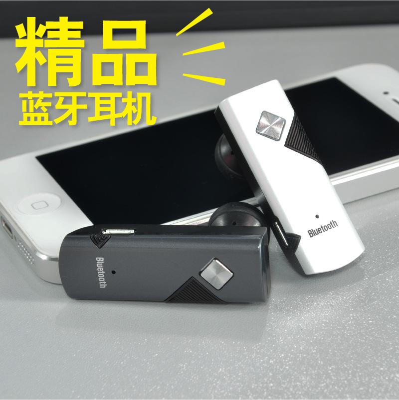 Bluetooth headset manufacturers wholesale brand Kat Blue MD710 stereo Bluetooth headset Bluetooth headset Version 3.0(China (Mainland))