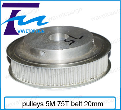 Pulley 5m 75T use 20mm belt synchronous wheel 5M75T tooth 75 hole 20mm can making according clients require(China (Mainland))