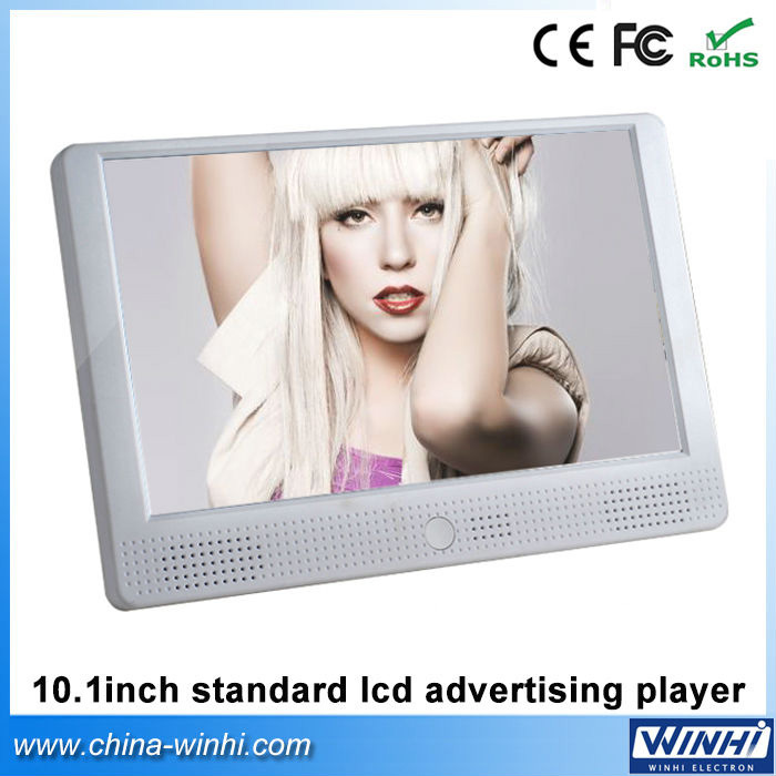 10 inch retail store indoor shopping display small screen lcd monitor usb video media player for free advertising(China (Mainland))