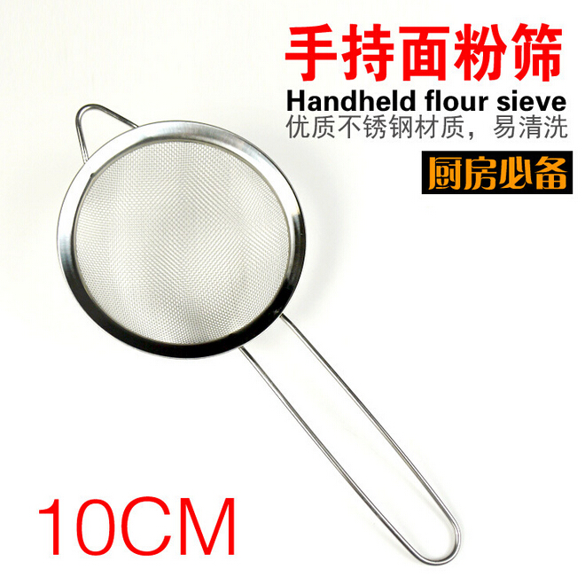 2015 NEW Strainer Tools Stainless Steel Fine Mesh Skimmer Flour Colander Sieve Sifter ss1271(China (Mainland))