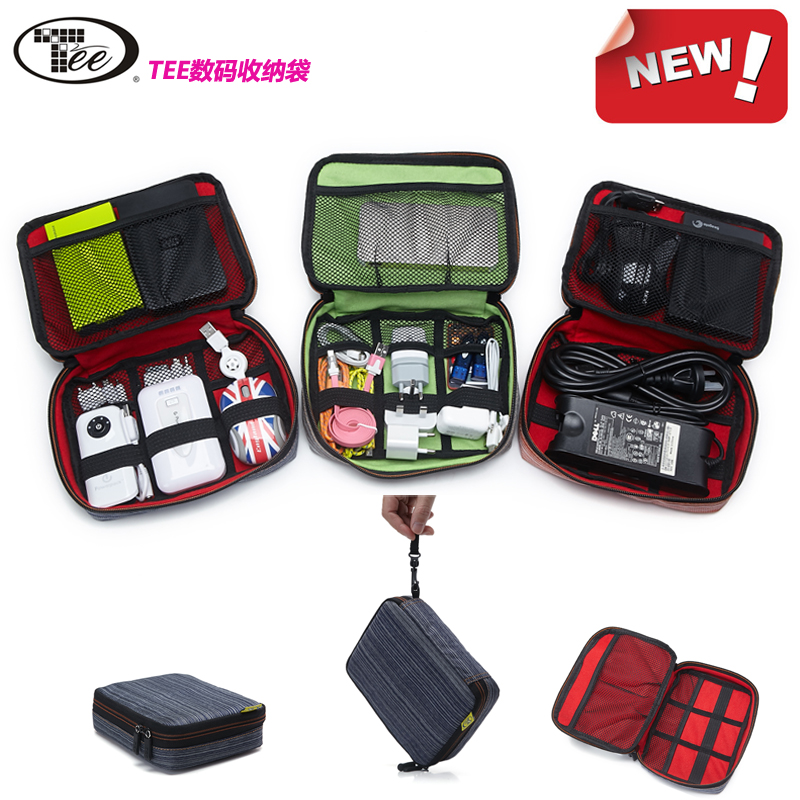 Free Shipping New arrival Digital Package travel cable organizer storage bag travel set cable bag electronics travel organizer(China (Mainland))