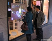 easy install 42 4 points window interactive touch foil for shop window