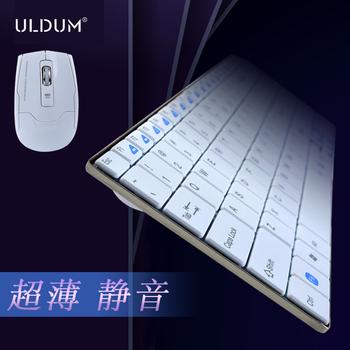 Uldum wireless mouse and keyboard set usb wireless mouse keyboard ultra-thin mute hindchnnel