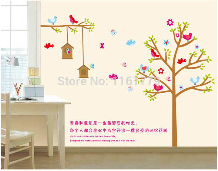 DIY Wall Sticker Tree House Removable stickers home decor kids rooms adesivos art decals stikers adhesive parede - Lovely Home-Lise store
